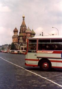 Mosca Piazza del Cremlino